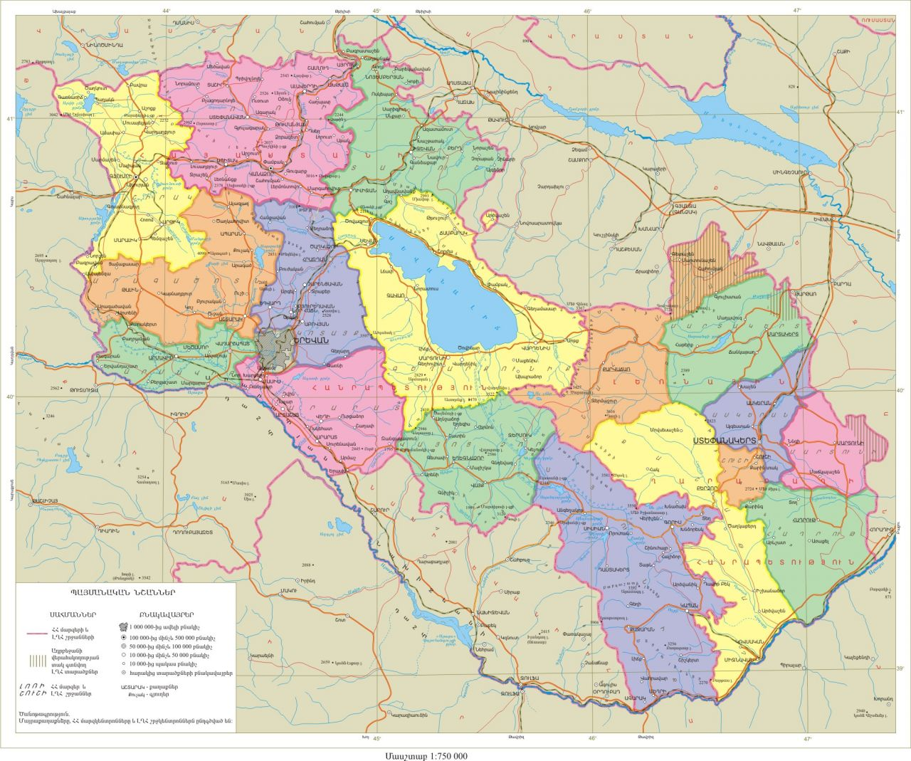 Maps of armenia and karabakh countries of the world armenia gumiabroncs Choice Image