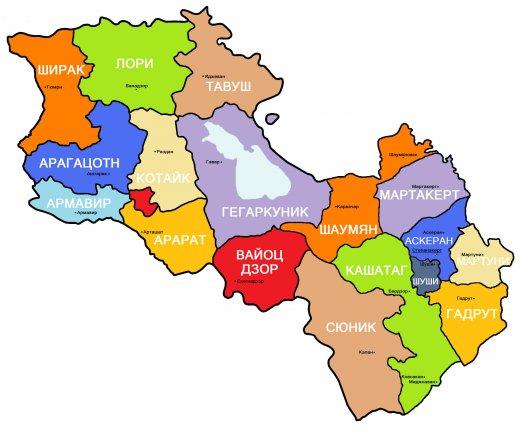 MAPS OF ARMENIA AND KARABAKH Countries of the World Armenia