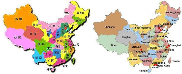china an eternal dream countries of the world china